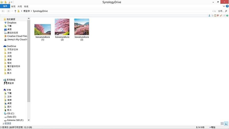 Synology_555.jpg