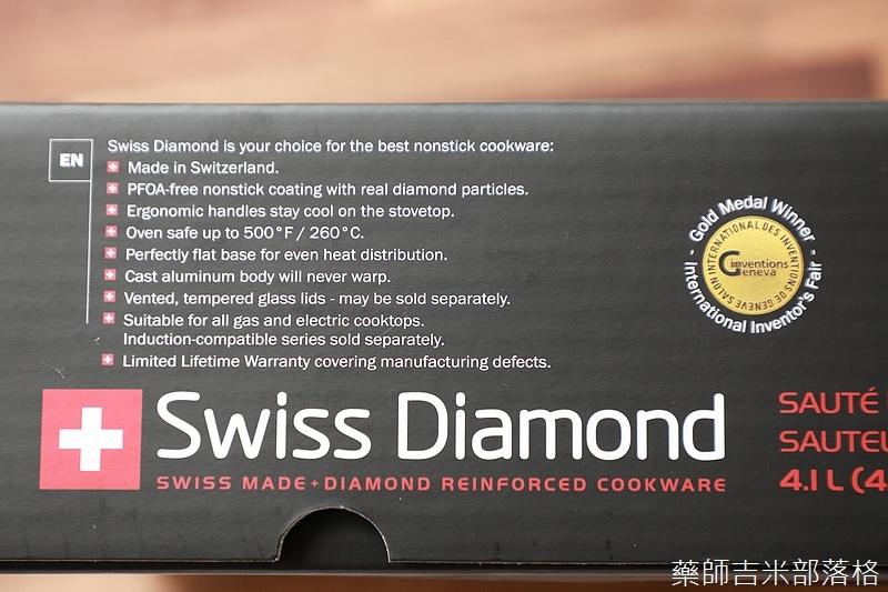 Swiss_Diamond_007.jpg