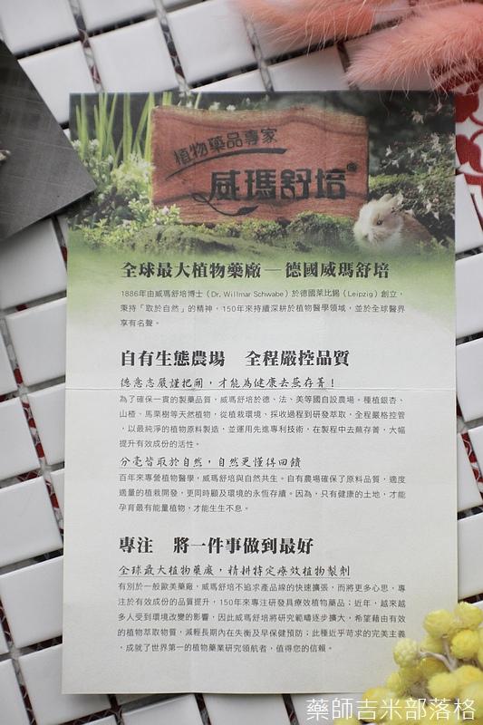 drws_soy_029.jpg