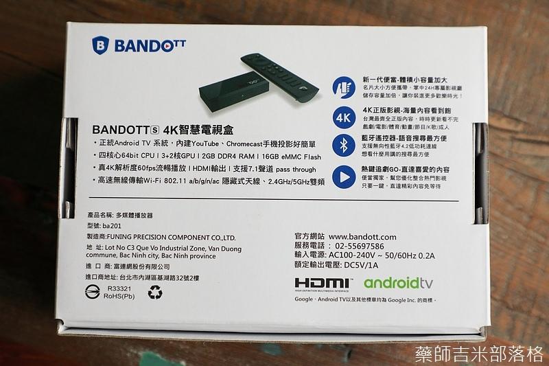 Bandott_4K_004.jpg