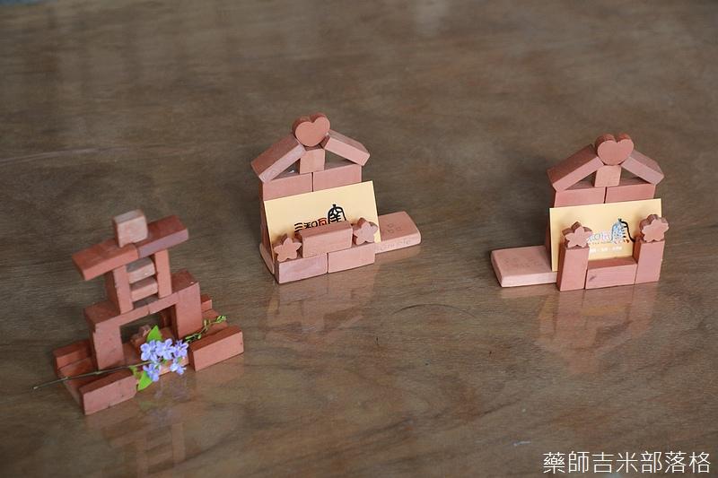 Kaohsiung_1805_0203.jpg