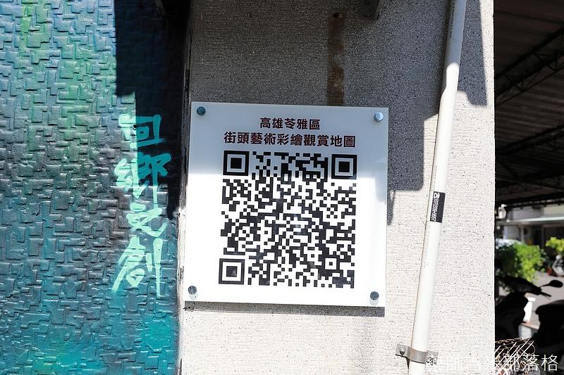 Kaohsiung_1805_0338.jpg