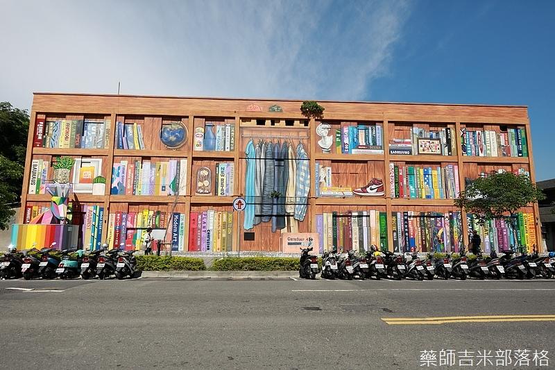 Kaohsiung_1805_0392.jpg