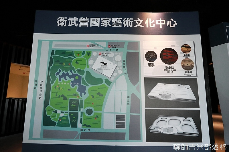 Kaohsiung_1805_0493.jpg
