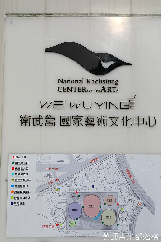 Kaohsiung_1805_0525.jpg