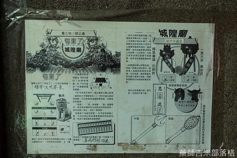 Kaohsiung_1805_0936.jpg