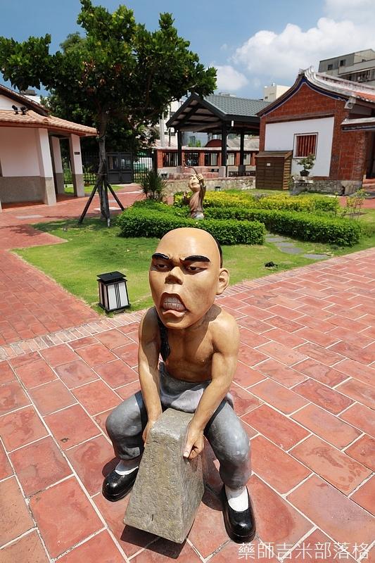 Kaohsiung_1805_0980.jpg