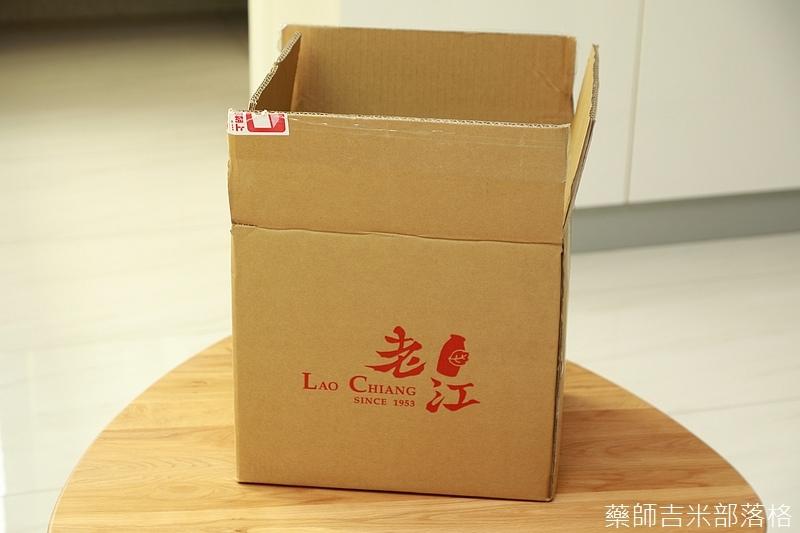 laochiang_003.jpg