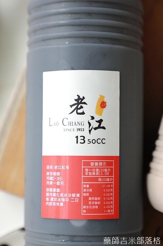 laochiang_066.jpg