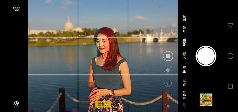 Screenshot_2018-05-28-17-45-11-44.jpg