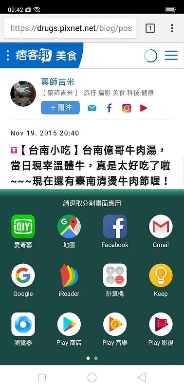 Screenshot_2018-05-30-09-42-00-71.jpg