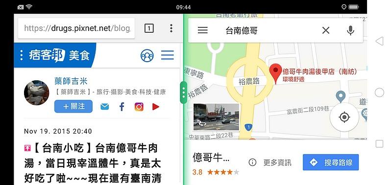 Screenshot_2018-05-30-09-44-43-44.jpg