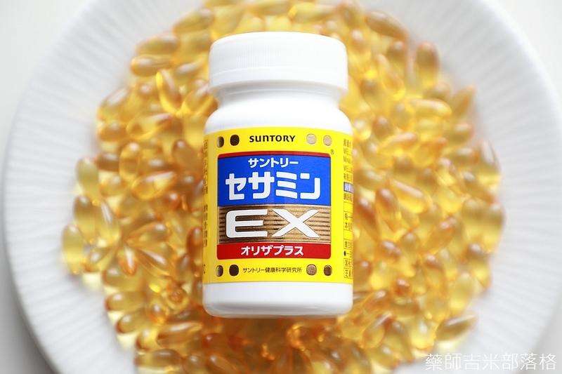 Suntory_005.jpg