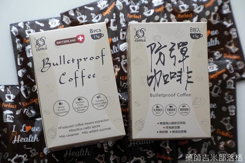 Bulletproof_Coffee_003.jpg