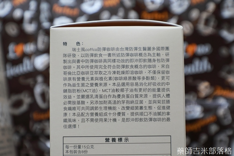 Bulletproof_Coffee_007.jpg
