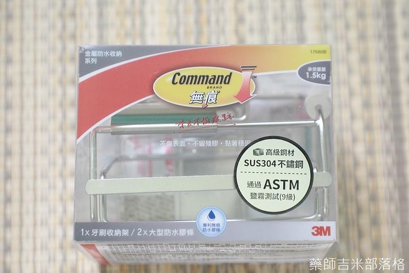 3M_Command_021.jpg