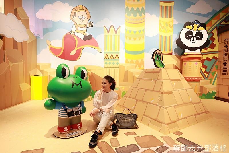 Macau_1807_0090.jpg