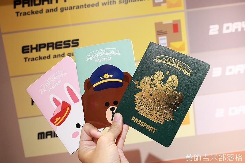 Macau_1807_0142.jpg