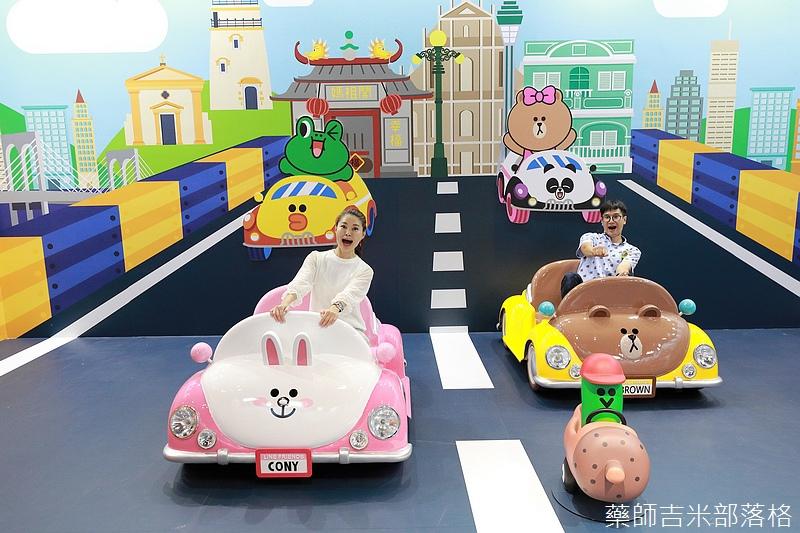 Macau_1807_0276.jpg