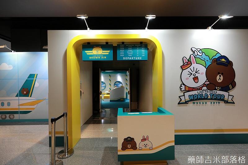 Macau_1807_0327.jpg