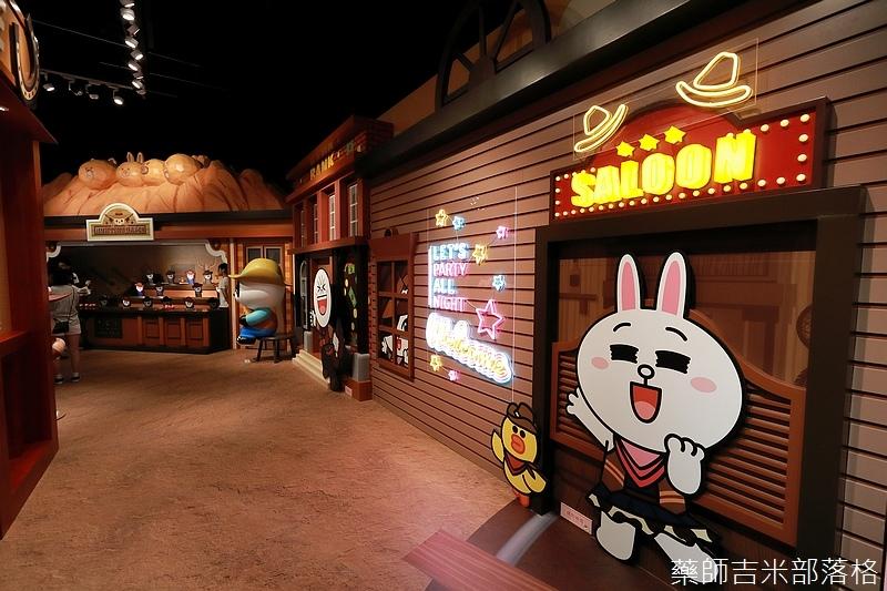 Macau_1807_0339.jpg