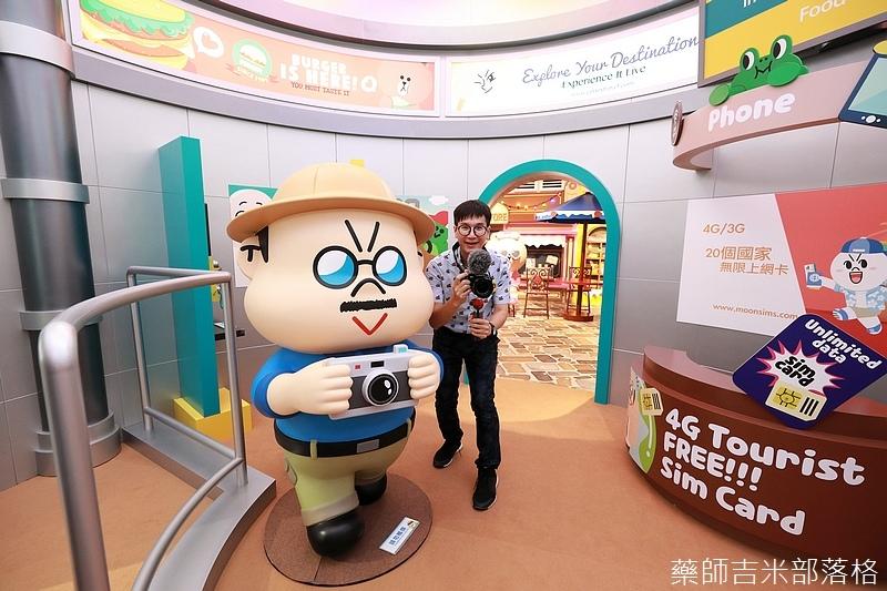 Macau_1807_0357.jpg
