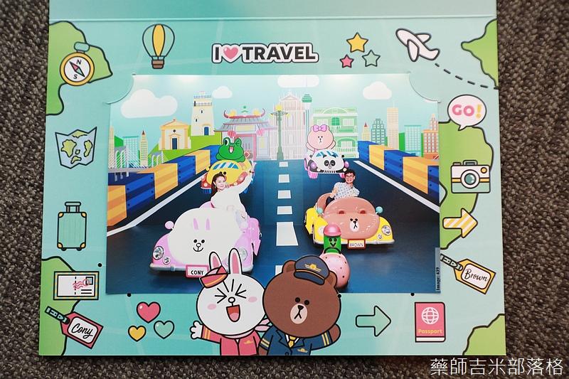 Macau_1807_0444.jpg