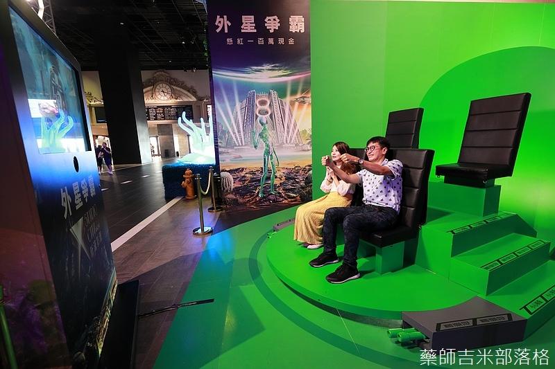 Macau_1807_0509.jpg