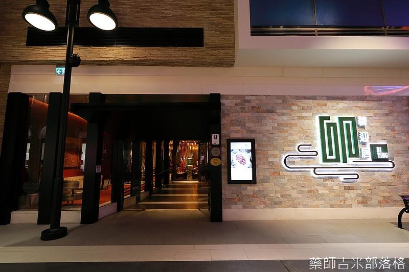 Macau_1807_0722.jpg