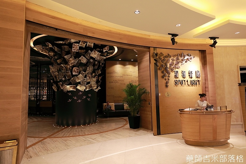 Macau_1807_0806.jpg