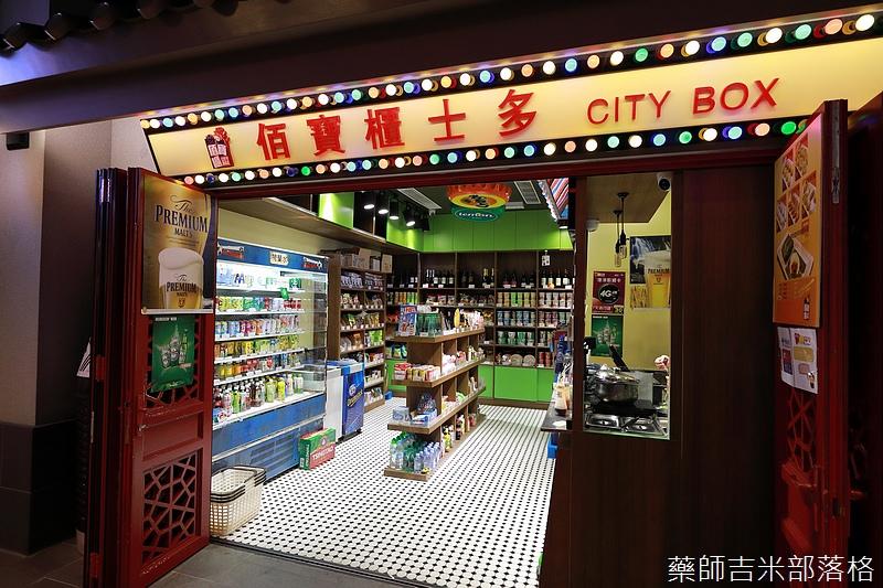 Macau_1807_0856.jpg