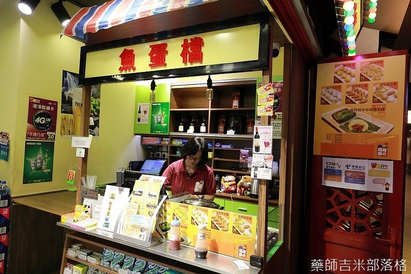 Macau_1807_0859.jpg