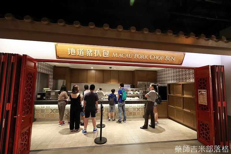 Macau_1807_0869.jpg