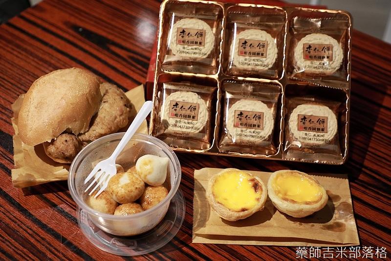 Macau_1807_0903.jpg