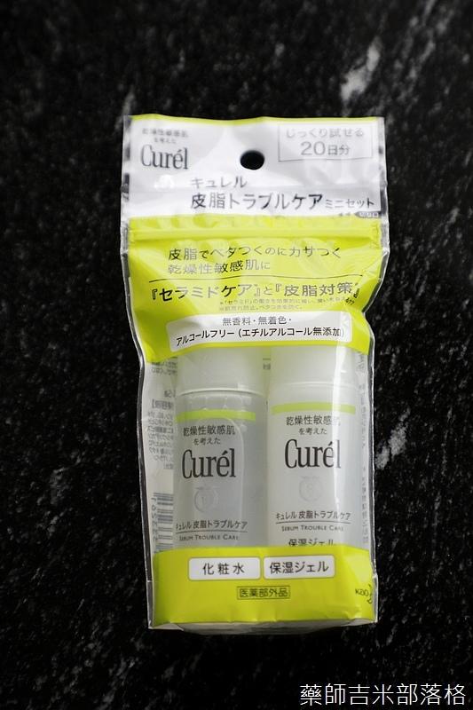 Curel_002.jpg