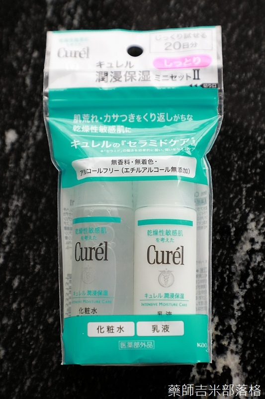 Curel_006.jpg