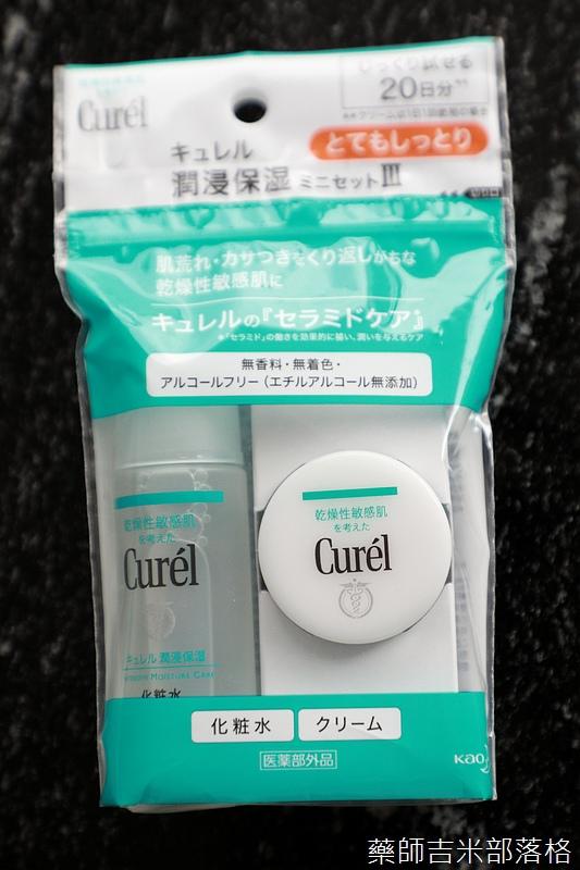 Curel_008.jpg