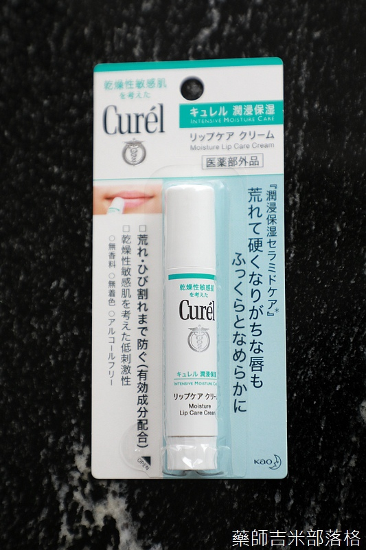 Curel_010.jpg