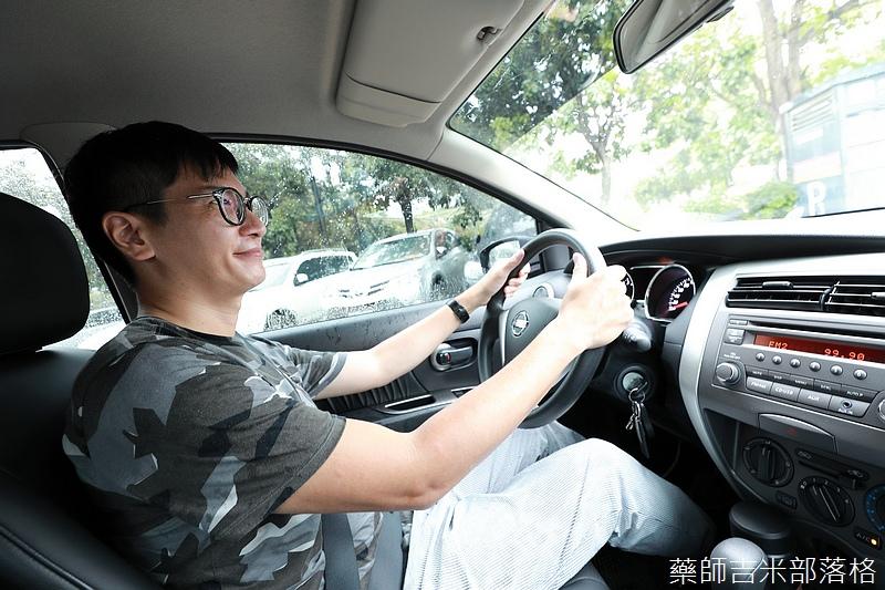 CarPlus_321.jpg