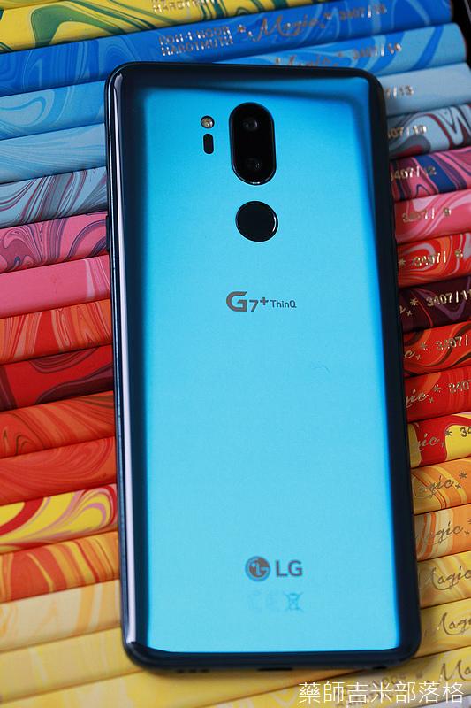 LG_G7_024.jpg