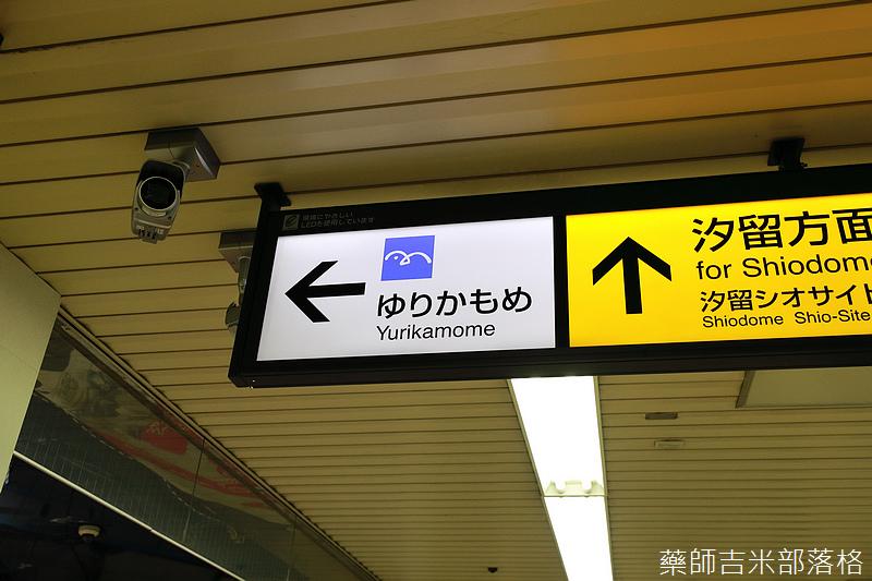Tokyo_1807_0031.jpg