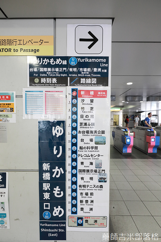 Tokyo_1807_0039.jpg