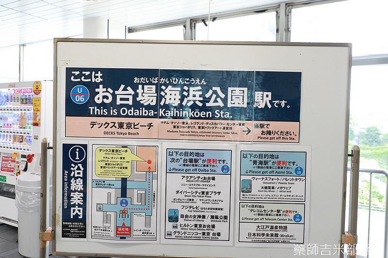 Tokyo_1807_0054.jpg