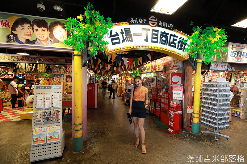 Tokyo_1807_0097.jpg