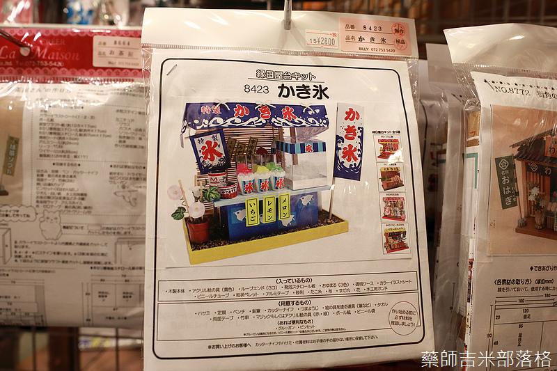 Tokyo_1807_0123.jpg