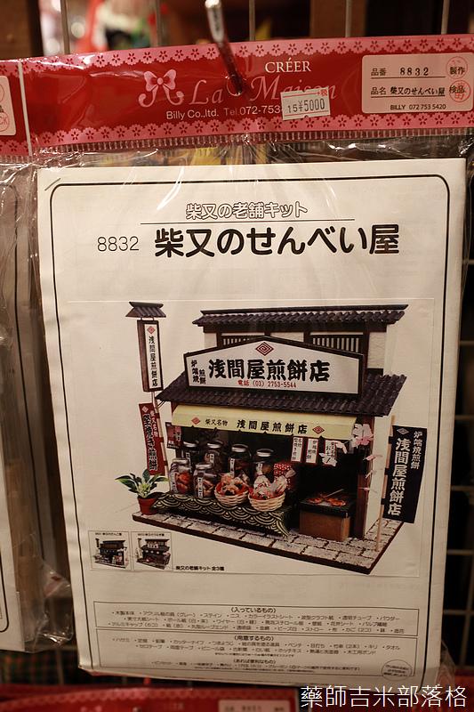 Tokyo_1807_0126.jpg