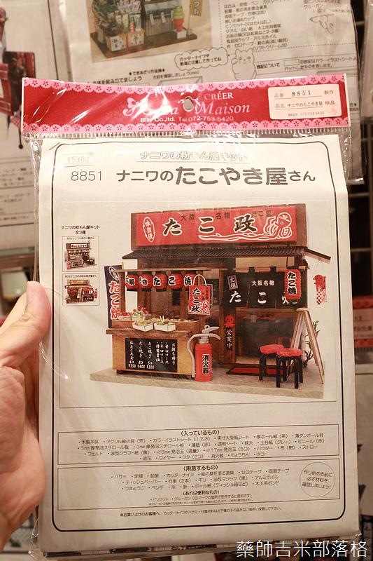 Tokyo_1807_0127.jpg