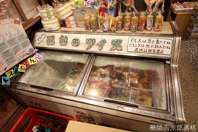 Tokyo_1807_0134.jpg