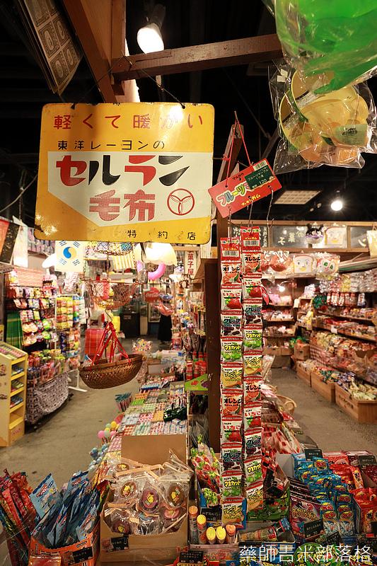Tokyo_1807_0136.jpg