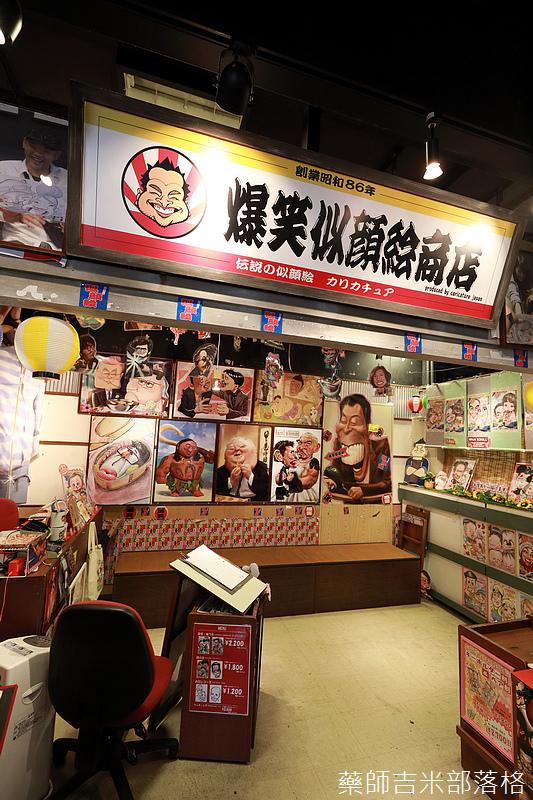 Tokyo_1807_0168.jpg
